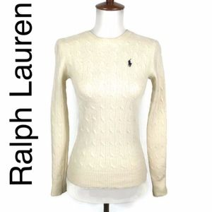 Ralph Lauren cable knit merino wool sweater ivory